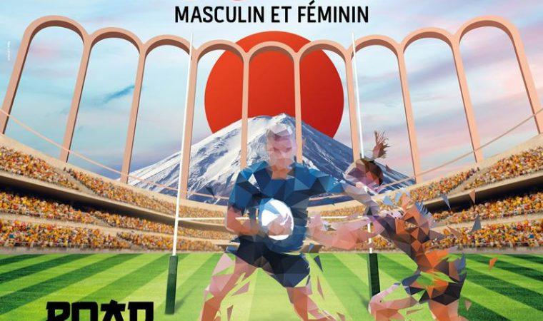 L'affiche officielle du Monaco Sevens 2021